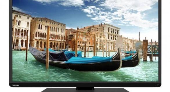 Toshiba 40l1333dg tv led moins de 300 euros hifi lab - Tv moins de euros ...