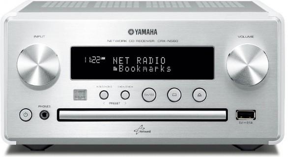 Guide d'achat : Yamaha MCR-N560