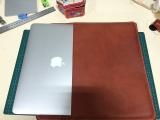 Comment choisir la bonne pochette pour son MacBook?